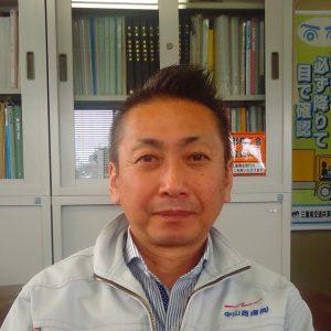 中山商運(有) 代表取締役 中山 豊氏(三重)
